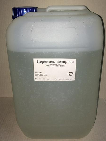 Перекись водорода (пергидроль) 37% и 60%